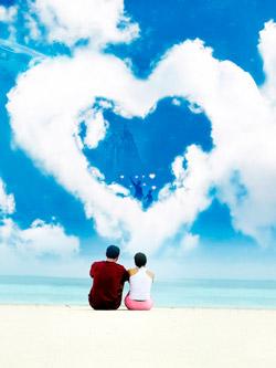 Heart_Love_Romantic_peq